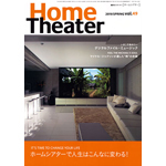 hometheater149号